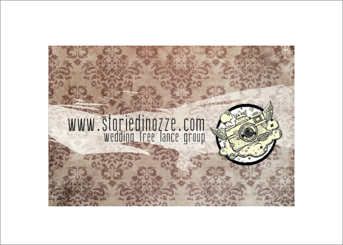 logo Storie di Nozze